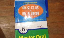 Mastering oral skill for Chinese n English books for