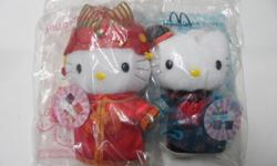This limited edition, special series of Hello Kitty