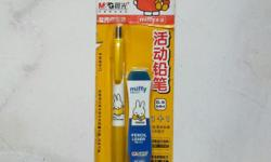 Brand new Miffy mechanical pencil and HB 0.5 mm leads,