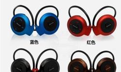 Mini-503 Bluetooth Stereo Headset- High Quality