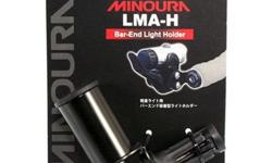 Minoura Bar End Light Holder S$25 (For direct purchase