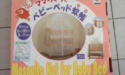 Seldom used mosquito net for baby crib. White color