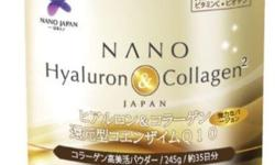 NANO COLLAGEN PEPTIDE 5500MG - MADE IN JAPAN !! Natural