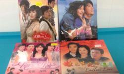 New Korean drama DVD 4 sets @ $12 All 4 sets DVD is
