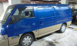 Nissan Urvan Van For Sale Color: Blue and beige.