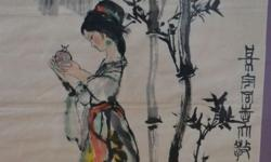 Old Chinese painting. Frame not included� sms 86996079