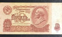Russia 1961 10 rubles Vietnam 2 dong ND 1955 Indonesia