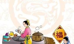 Origins of CHINESE Food Culture-( Chinese Version)