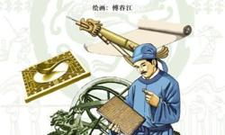 Origins of Chinese Science and Technology ( Chinese