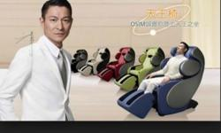 Dear all, I've a osim uDivine for sale. Brand new