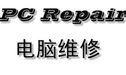 - Repair all PC / Laptops - Reinstall Operating System