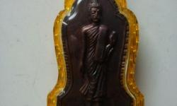 Phra Leela amulet.(Back with Lp pern Sitting on tiger)