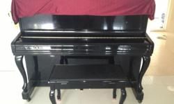 7 years old piano for sale @ $1 600. Brand is Samick.