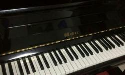 Well-maintained and seldomly-used piano was bought in