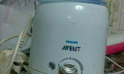Preloved Philips Avent bottle warmer but not used