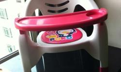 This is a puku chair from kiddy palace. 6 mths old in a