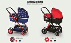 Forbaby P700 Pls Visit Our Website At