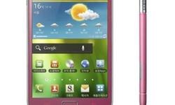 Hi all, I'm selling a set of PINK Samsung Galaxy Note