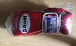 Selling Brand new Boon Padded boxing gloves! Brand new