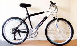 ~~SHimaNo VTT FRencH DesiGn AluMiNium Mountain BiCyCle