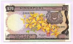 Hi, I have a Singapore Orchid Series $25 bank note for