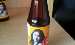 SNSD Vital 500 bottles (empty) 2 for $6 Seohyun &