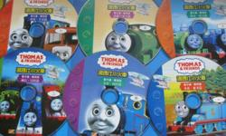 Used VCDs with Thomas the Tank Engine stories.