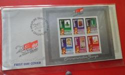 1st day cover Singapore@5.00 on ward