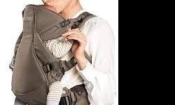 Stokke Mycarrier, the best baby carrier in the world!