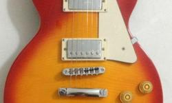 Selling a Suzuki Les Paul. In excellent condition.