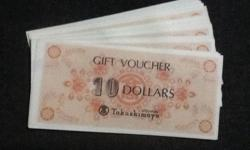 I've $610 TAKA vouchers, no expiry date. Looking to