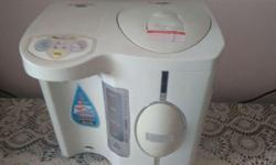 I have one electric airpot 7L for sale. Good