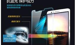 Brand NEW TEMPERED GLASS FILM SCREEN PROTECTOR FOR