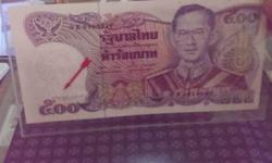 -identical to normal 13th series 500 baht only the