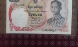 -only banknote that is printed on the 10th series
