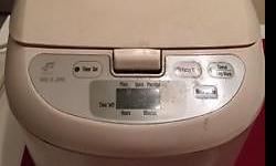 Tiger Rice cooker. Model JNR-F100. Made in Japan. Used