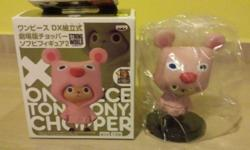 "A branch new ""Tony Tony Chopper"" figure for sale."