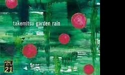 Takemitsu: Garden Rain Philip Jones Brass Ensemble Le