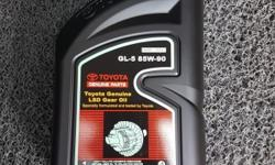 Genuine Toyota LSD GL-5 85w-90 1 Litre. This can be