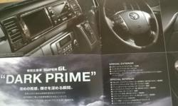 New exclusive Toyota Super GL, Dark Prime for sales.