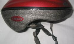 Trek helmet (maroon red) This a 1991 design, you want