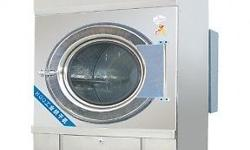 HGQ Series Automatic Industrial Tumble Dryer. 1. For