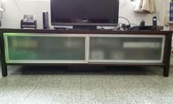 Pre-loved TV Console in dark timber finish with frosted