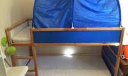 Rarely used ikea bunk bed with canopy, delivery can be