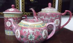 Beautiful 1970s tea pot and cup. Ideal for display and