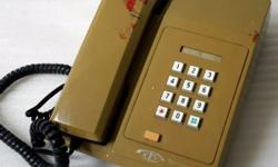 Telecoms telephone. Stated September 1980 model.