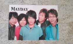 Vintage Posters Teenage Mag (Year 2001) Mayday & Ashlee