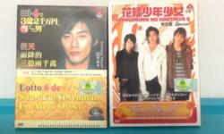 Japanese DVD 2 titles @ $6 Self collection : Tampines