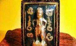 BESTTHAIAMULETS.COM Made Blessed Empowered By Ajahn