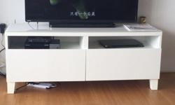 White TV stand with glass top - only 4 months old.